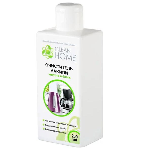 Отечественный очиститель Clean Home