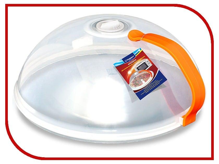 Крышка для посуды в СВЧ