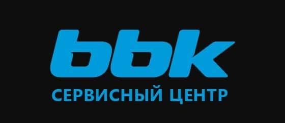 Знак сервисного центра ВВК