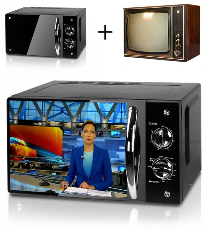 Совмещение СВЧ и телевизора