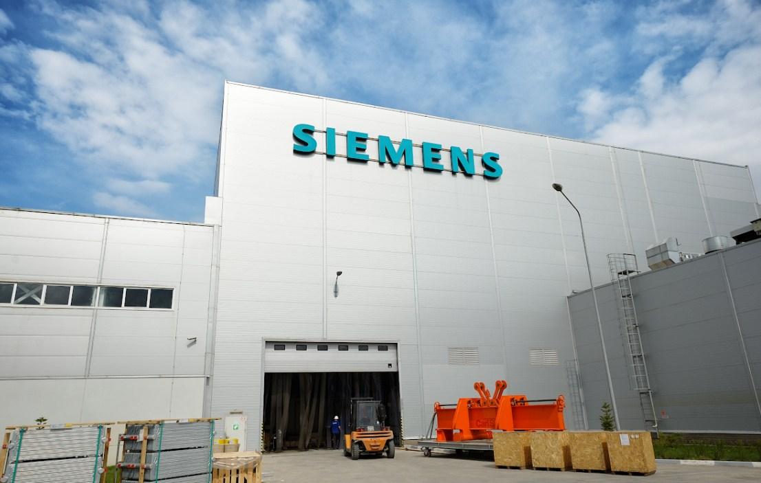 Производственные мощности Сименс